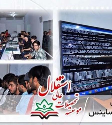 ورکشاب عملی شبکه دانشکده کمپیوترساینس