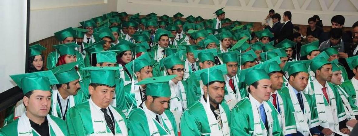 اولین جشن فارغ التحصیلی موسسه تحصیلات عالی استقلال